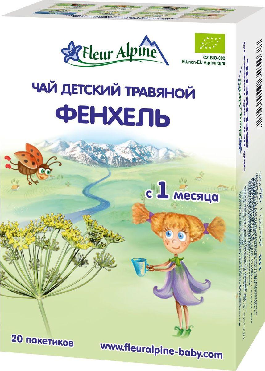 Fleur Alpine Organic Фенхель чай травяной в пакетиках, с 1 месяца, 20 шт8594003325007Fleur Alpine чай Фенхель для детей с 1 месяца богат бета-каротином, магнием, кальцием, витаминами С и группы В, сочетание которых:• способствует нормализации работы желудочно-кишечного тракта• устраняет колики • уменьшает газообразвание.