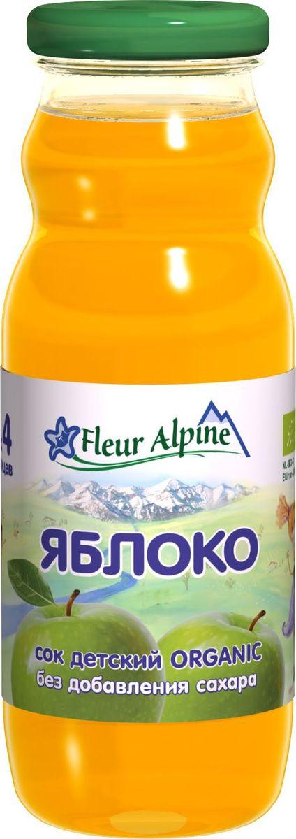 Fleur Alpine Organic сок яблоко осветленный, с 4 месяцев, 200 мл агуша сок детский осветленный без сахара яблоко вишня 200 мл
