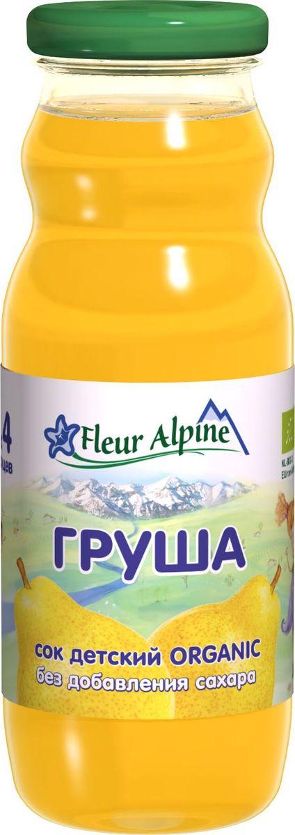 Fleur Alpine Organic сок груша осветленный, с 4 месяцев, 200 мл rondo клубника и мята освежающие конфеты 14 пачек по 30 г