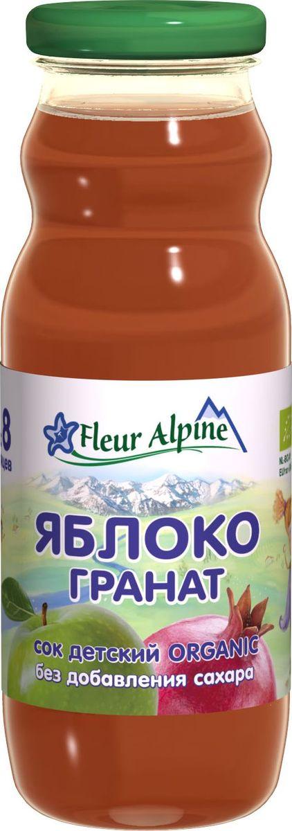 Fleur Alpine Organic сок яблоко-гранат, с 8 месяцев, 200 мл8717903004104Детский яблочно-гранатовый сок Fleur Alpine Organic приготовлен из гипоаллергенных сортов яблок и граната. Яблоки богаты природными сахарами, органическими кислотами, витаминами и микроэлементами. Железо в сочетании с витамином С хорошо всасывается в кишечнике, способствуя профилактике анемии. Пектины и органические кислоты мягко стимулируют деятельность кишечника. Калий и магний укрепляют сердечно-сосудистую систему. Плоды граната содержат витамины С, В6, В12, Р, клетчатку, минеральные вещества и микроэлементы: кальций, магний, калий, марганец, фосфор, йод, железо, натрий. В Гранатовом соке находится от 8 до 20% сахара (глюкоза и фруктоза). Гранат отлично укрепляет иммунитет, стенки сосудов, нервную систему, и улучшает кроветворение.
