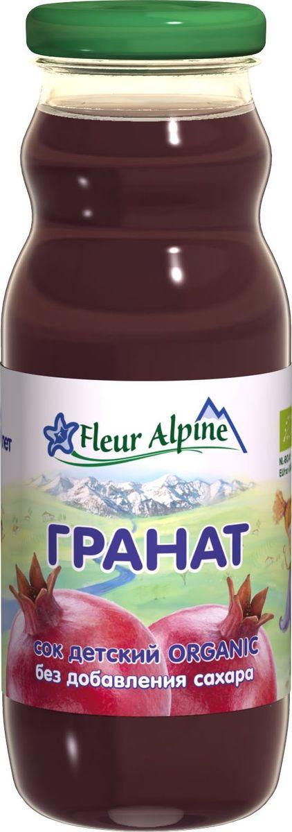 Fleur Alpine Organic сок гранат, с 3 лет, 200 мл