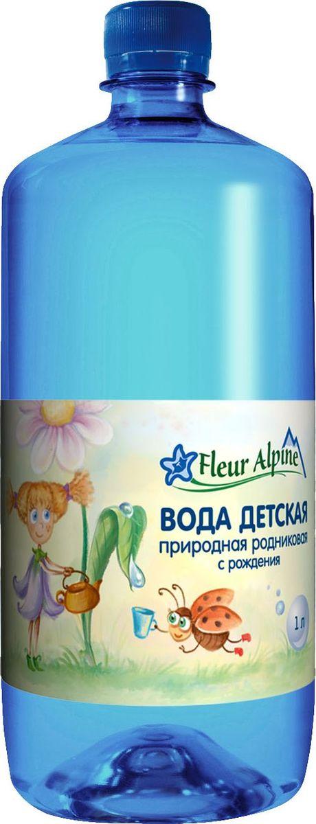Fleur Alpine Organic вода детская питьевая, с рождения, 1 л9120008380810Детская вода Fleur Alpine оптимальна: - для питья - для приготовления детского питания (разведение заменителей грудного молока, последующих формул, каш и другого быстрорастворимого детского питания) - для разбавления соков и других напитков - для заваривания травяного чая - для диеты с пониженным содержанием натрия.Сколько нужно пить воды: мнение диетолога. Статья OZON Гид