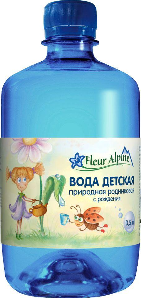 Fleur Alpine Organic вода детская питьевая, с рождения, 0,5 л9120008380827Детская вода Fleur Alpine оптимальна: - для питья - для приготовления детского питания (разведение заменителей грудного молока, последующих формул, каш и другого быстрорастворимого детского питания) - для разбавления соков и других напитков - для заваривания травяного чая - для диеты с пониженным содержанием натрия.