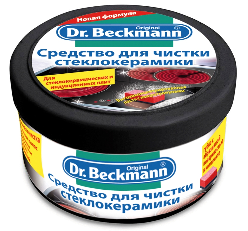 Средство для чистки стеклокерамики Dr. Beckmann, 250 мл dmm masturbation cup powerful vibrator artificial vagina pockets pussy sex male masturbator suck vibrator adult sex toys for men