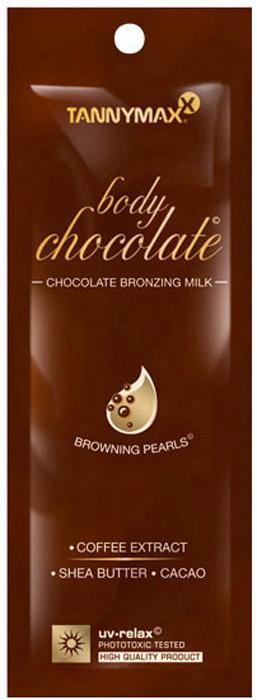 Tannymaxx Молочко-ускоритель для загара Body Chocolate Body Chocolate Bronzing, с усиленными бронзаторами и гранулами масла какао, 15 мл1620Крема серии Body Chocolate балуют Вашу кожу ценными ингредиентами, доставляя истинное наслаждение для чувств. Нежные гранулы с маслом какао тают на Вашей коже, оставляя восхитительный аромат шоколада, а также дарят красивый оттенок загара на солнце или в солярии. Комплекс масла какао и Алоэ вера, масла ши оказывает регенерирующее действие, увлажняет кожу, способствуя получению ровного загара. Экстракт зеленого кофе тонизирует кожу, делает ее гладкой.Подходит для чувствительной кожи. Для лица и тела. Содержит усиленные бронзаторы (эритрулоза, карамель, ДГА), которые придают коже еще более темный шоколадный оттенок.