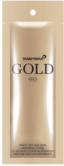 Tannymaxx Крем-ускоритель для загара Gold 999,9 Finest Anti Age Bronzing Lotion, с усиленным бронзатором тройного действия с инновационным омолаживающим компонентом Hysilk Hyaluron, 15 мл tannymaxx крем после загара brown tropical beyouty tan extender с бронзатором тройного действия 125 мл