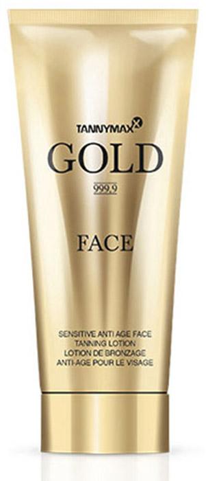 Tannymaxx Крем-ускоритель для загара лица, шеи и зоны декольте Gold 999,9 Ultra Sensitive Face Care, с Anti-age эффектом, 75 мл california tan крем для загара в солярии complexion optimizer step 2 30 мл