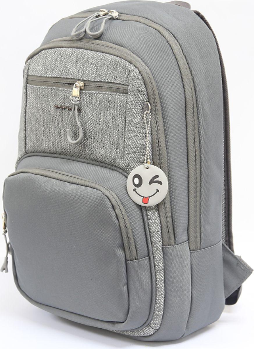 UFO People Рюкзак цвет серый 76577657Легкий молодежный рюкзак UFO People выполнен из нейлоновой ткани на основе PU. Рюкзак имеет плотную анатомическую спинку.Изделие содержит два основных вместительных отделения и два передних кармашка для мелких предметов.Рюкзак оснащен плотными лямками регулируемой длины и текстильной ручкой для переноски в руках.