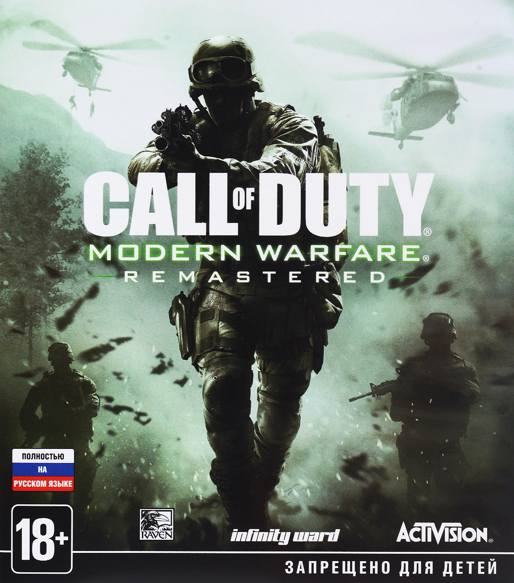 Call of Duty: Modern Warfare Remastered (PS4) худи print bar modern warfare