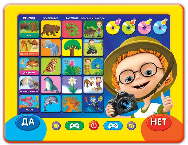 Азбукварик Электронная игрушка Планшетик Маленький всезнайка игрушка азбукварик баюшки баю 4630014080826