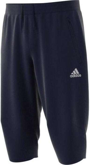 Брюки спортивные мужские Adidas Tanf Tr 3/4pnt, цвет: темно-синий. BQ6856. Размер S (44/46)BQ6856Короткие спортивные брюки Adidas приталенного кроя изготовлены изполиэстера. Ткань Сlimalite отводит излишки влаги откожи, улучшая естественную терморегуляцию тела. Брюки на талии дополнены шнурком. Спереди расположены два втачных кармана на застежках-молниях.