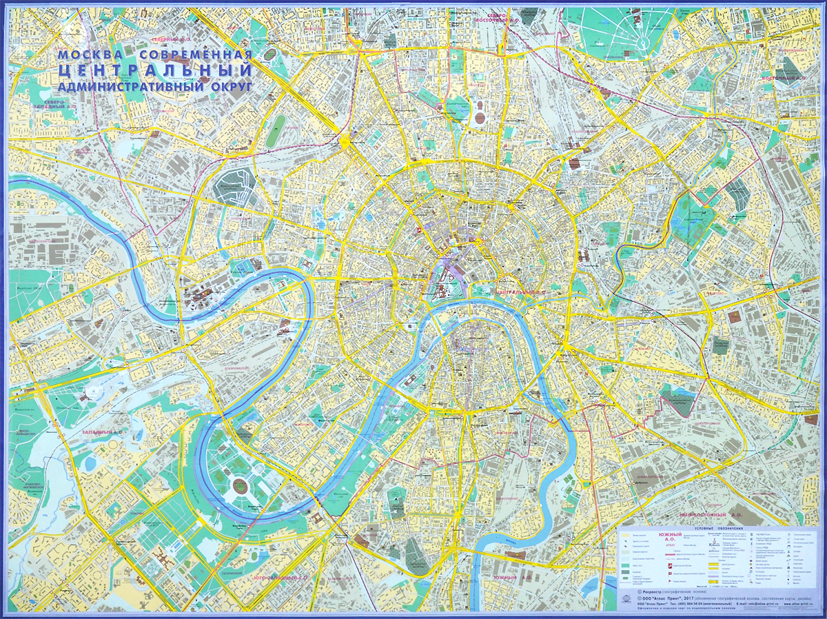 Москва современная. Центральный административный округ. Карта