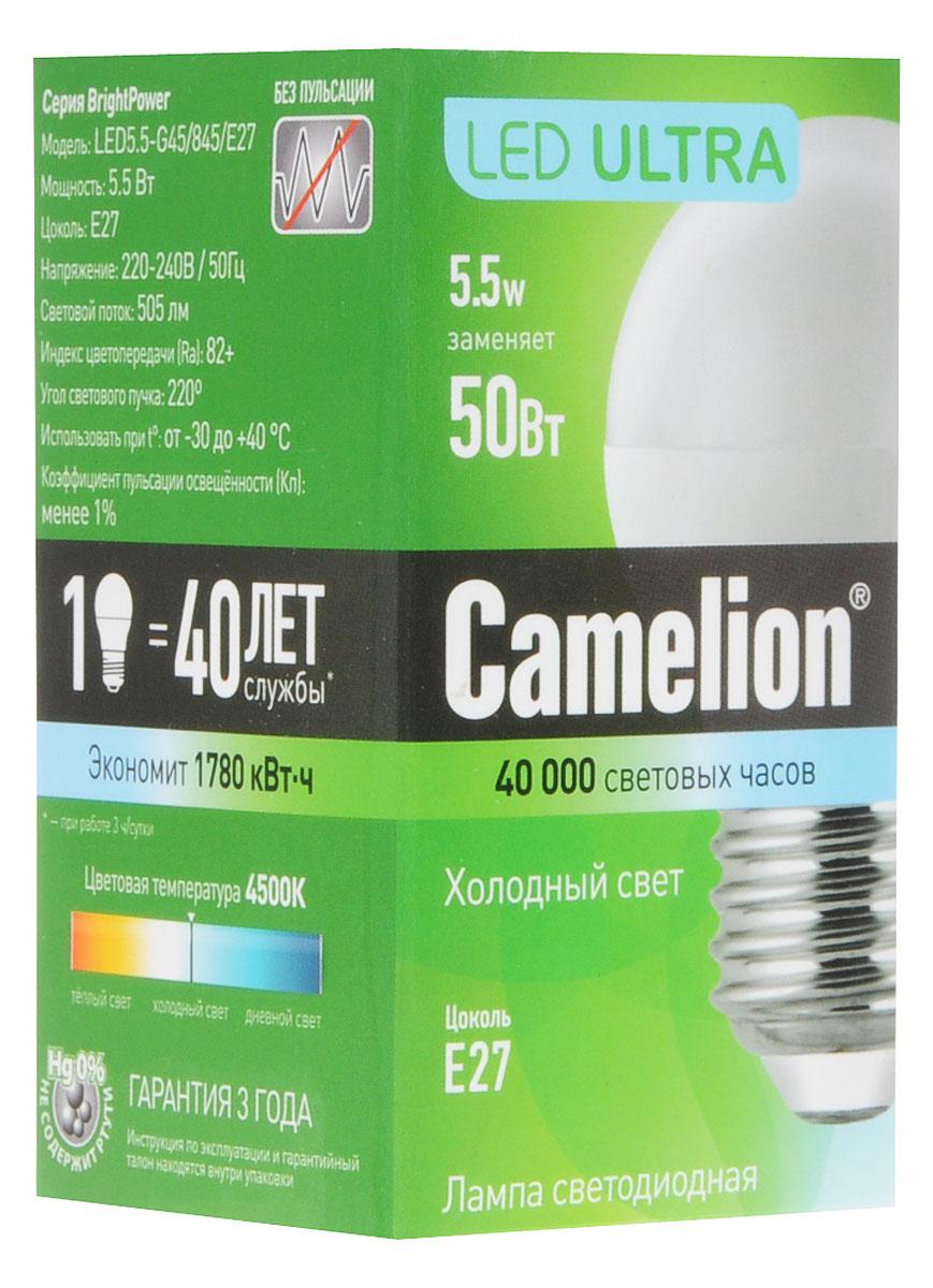 Camelion LED5.5-G45/845/E27 светодиодная лампа, 5,5ВтLED5.5-G45/845/E27Светодиодная рефлекторная лампа Camelion применяется для замены энергосберегающей лампы или лампы накаливания в точечных и направленных источниках света. При этом она сэкономит ваши деньги за счет минимального потребления электроэнергии и долгого срока службы. Так же эта лампа обладает высоким индексом цветопередачи и не мерцает, что делает ее свет комфортным для глаз. Нагрев LED лампы минимален, что позволяет использовать ее в натяжных потолках и других конструкциях, требовательных к температурному режиму.А когда она все-таки перегорит, не нужно задумываться о ее переработке, так как при производстве светодиодных ламп не используются вредные вещества, в том числе ртуть.