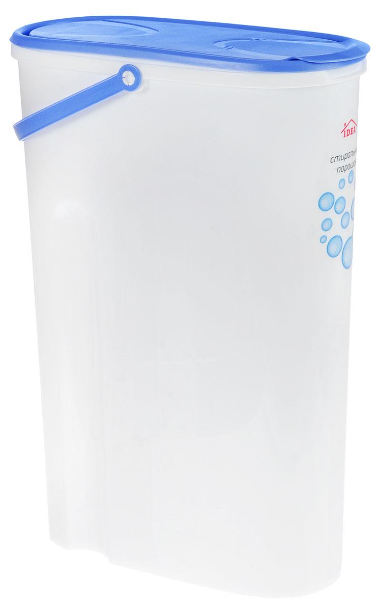 Контейнер для стирального порошка Idea, цвет: прозрачный, синий, 8 лМ 1241Контейнер для стирального порошка Idea изготовлен из высококачественного пластика. Специальная удлиненная форма идеально подходит для хранения стирального порошка. Контейнер оснащен яркой, плотно закрывающейся крышкой, которая предотвращает распространение запаха. В крышке есть отверстие, через которое удобно высыпать или засыпать стиральный порошок. Для удобства переноски изделие снабжено прочной ручкой.