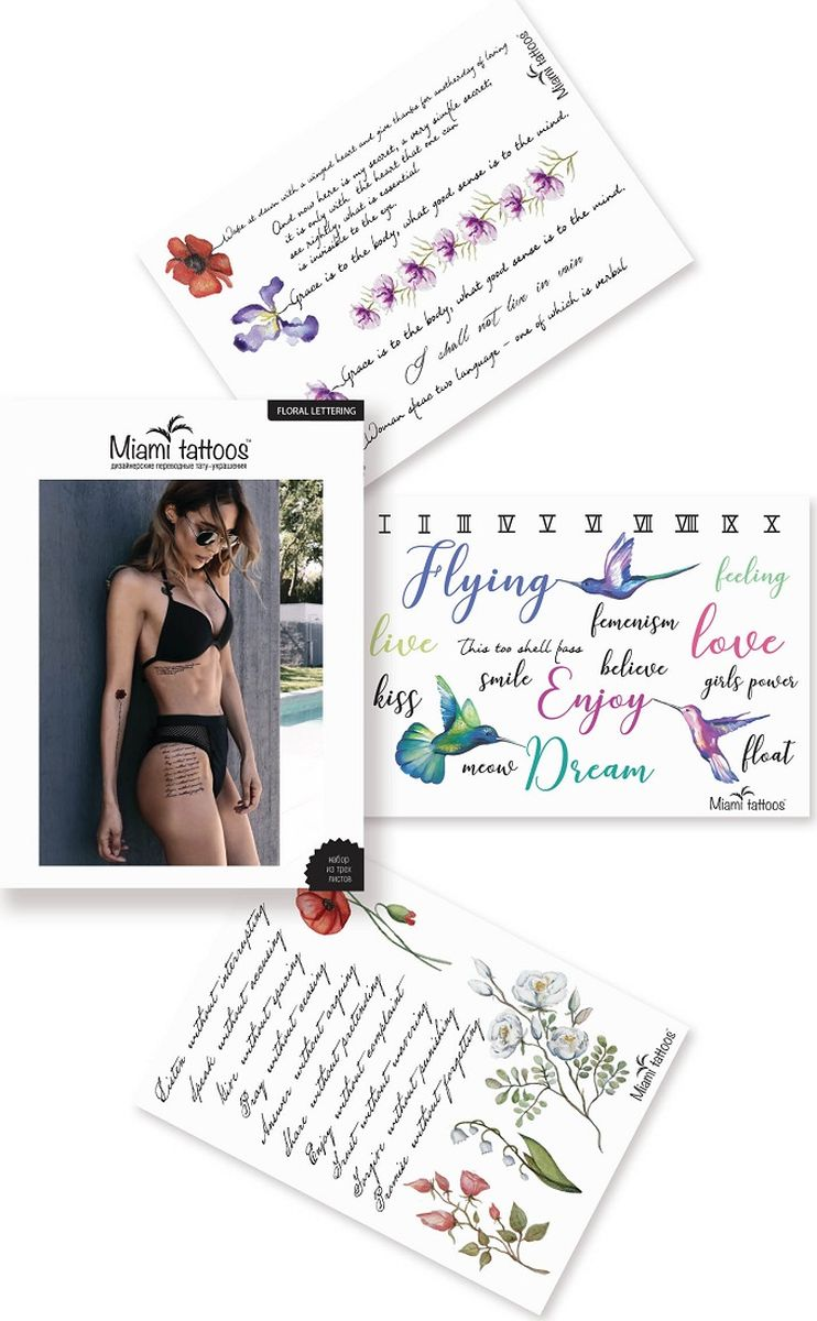 Miami Tattoos Акварельные переводные тату Floral Lettering, 3 листа 20 х 15 см flash tattoos sheebani authentic metallic temporary tattoos