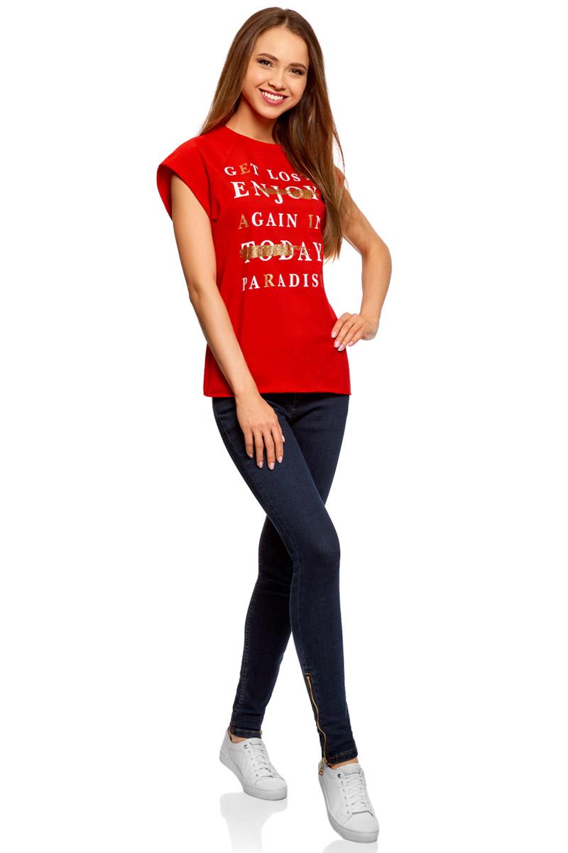 Футболка женская oodji Ultra, цвет: красный, золотой. 14707001-32/46154/4593P. Размер S (44)14707001-32/46154/4593PФутболка женская oodji изготовлена из натурального хлопка. Модель выполнена с короткими рукавами и круглой горловиной. Оригинальный крупный принт на груди придает изделию оригинальность.