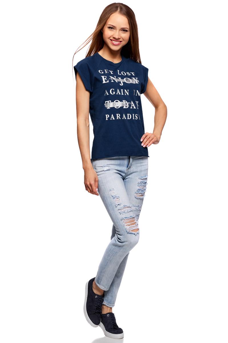 Футболка женская oodji Ultra, цвет: темно-синий, серебряный. 14707001-32/46154/7991P. Размер L (48)14707001-32/46154/7991PФутболка женская oodji изготовлена из натурального хлопка. Модель выполнена с короткими рукавами и круглой горловиной. Оригинальный крупный принт на груди придает изделию оригинальность.