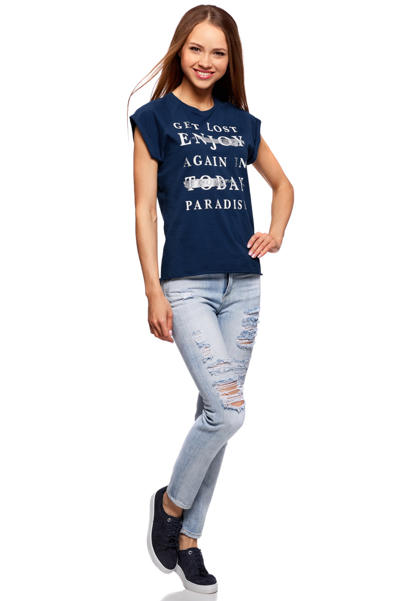 Футболка женская oodji Ultra, цвет: темно-синий, серебряный. 14707001-32/46154/7991P. Размер XS (42) футболка женская oodji ultra цвет темно синий 3 шт 14701008t3 46154 7900n размер xs 42