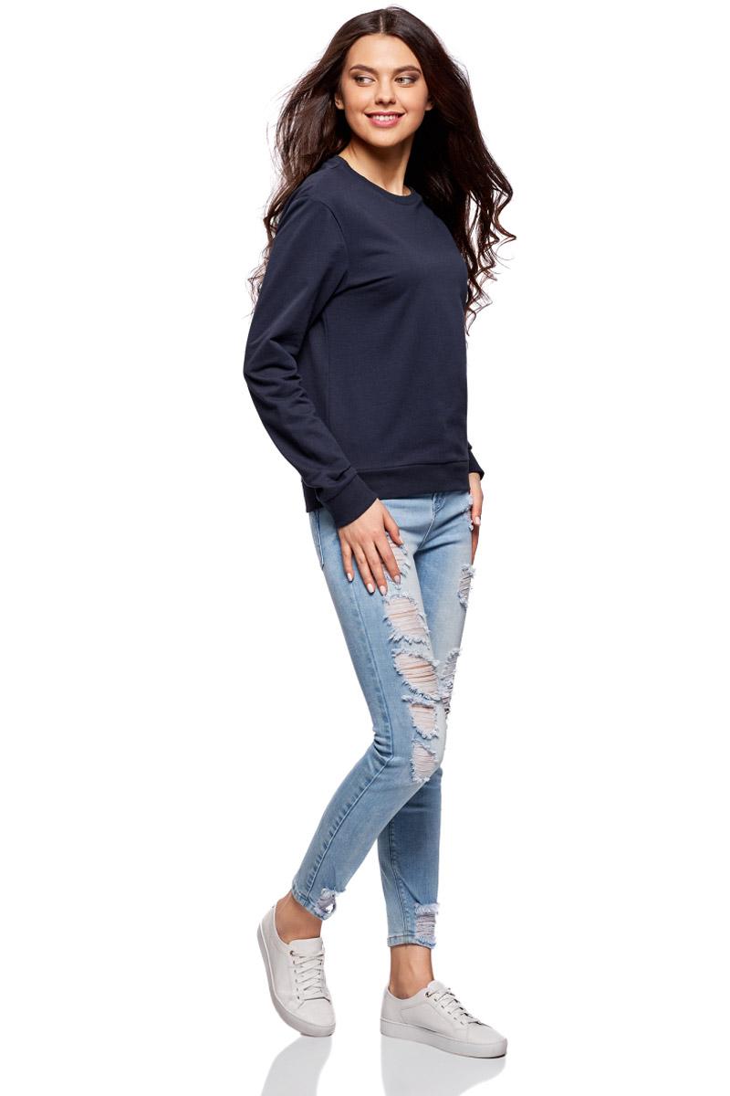 Джемпер женский oodji Ultra, цвет: темно-синий. 14808015/46151/7900N. Размер XL (50) свитшот женский oodji ultra цвет темно синий 3 шт 14808015 1t3 47914 7900n размер xl 50