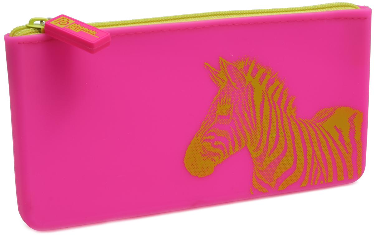 Феникс+ Пенал Зебра цвет розовый -  Пеналы