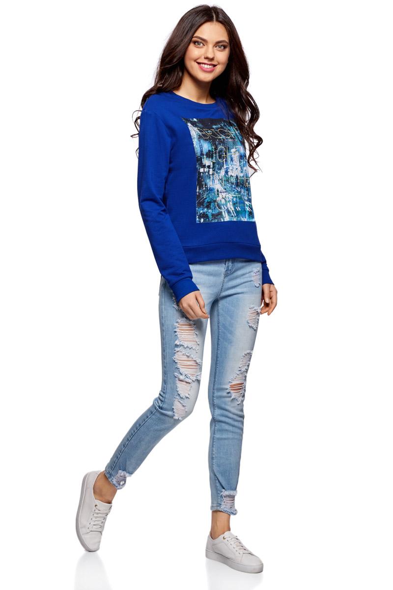 Свитшот женский oodji Ultra, цвет: синий, мультиколор. 14808015-6/46151/7519P. Размер XL (50) свитшот женский oodji ultra цвет темно синий 3 шт 14808015 1t3 47914 7900n размер xl 50