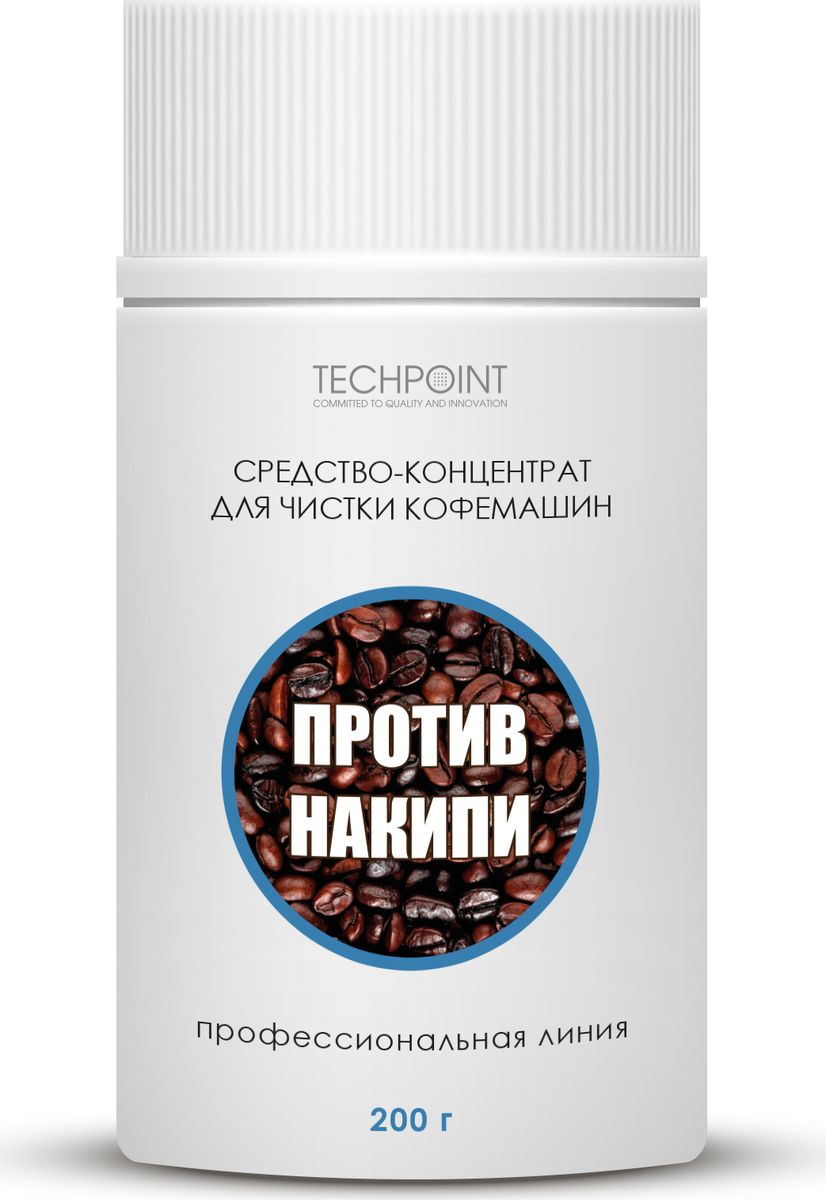 Средство чистящее Techpoint, против накипи, концентрат, 200 г чистящее средство для кофемашины siemens таблетки для удаления накипи tz80002