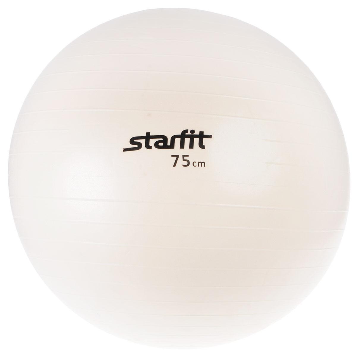 Мяч гимнастический Starfit, антивзрыв, с насосом, цвет: белый, диаметр 75 см эспандеры starfit эспандер starfit es 702 power twister черный 50 кг