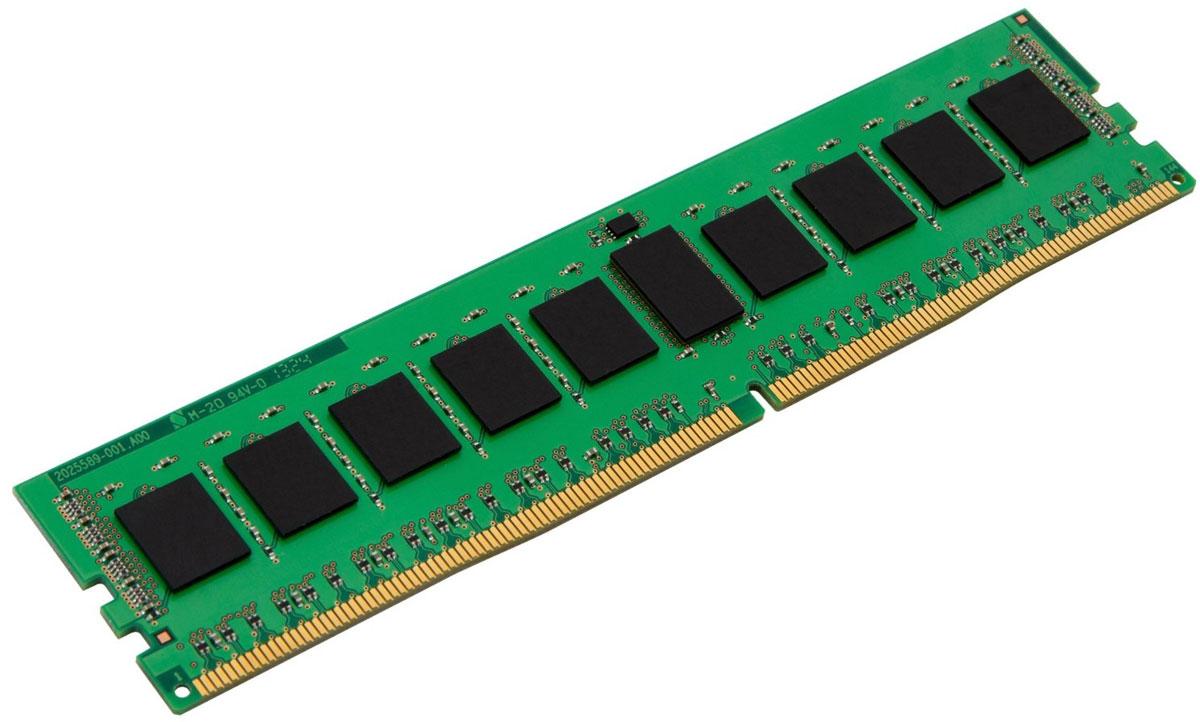 Kingston DDR4 8GB 2133 МГц модуль оперативной памяти (KVR21R15S4/8)