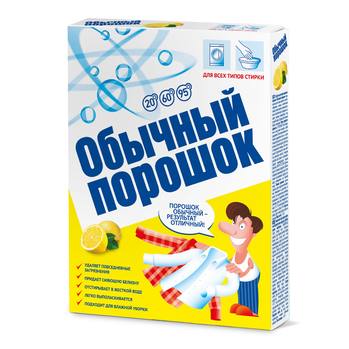"""Порошок стиральный Невская косметика """"Обычный"""", для всех типов стирки, 350 г"""