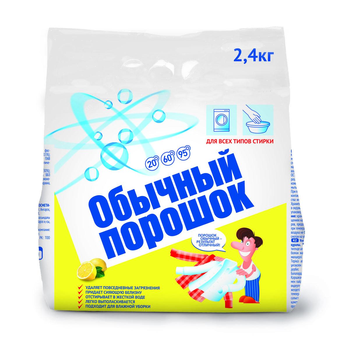 Порошок стиральный Невская косметика Обычный, для всех типов стирки, 2,4 кг сковорода нмп невская 24см 2473н