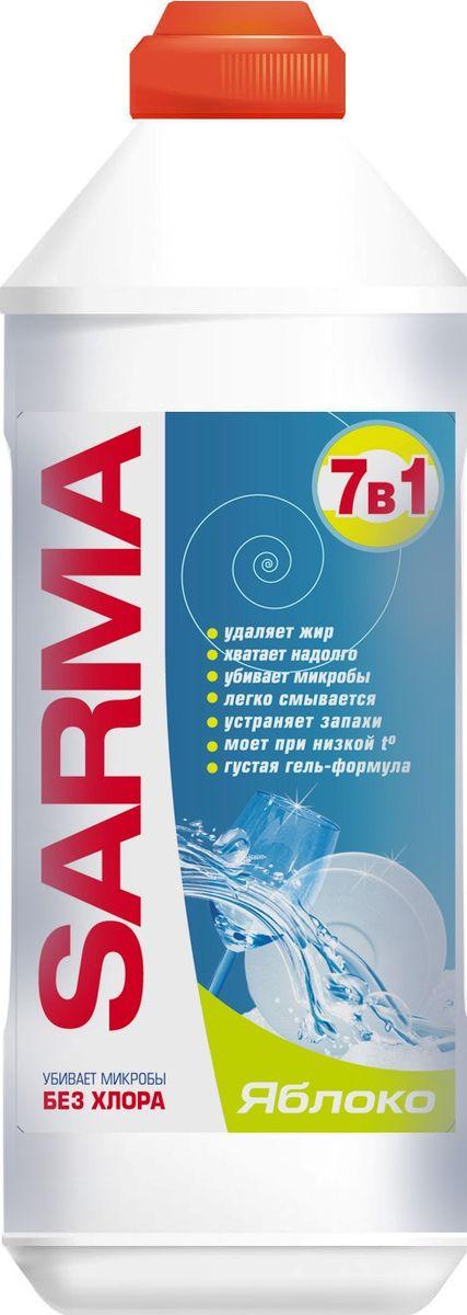 Средство для мытья посуды Sarma Яблоко, 500 мл порошок чистящий sarma лимон отбеливание с антибактериальным эффектом 400 г