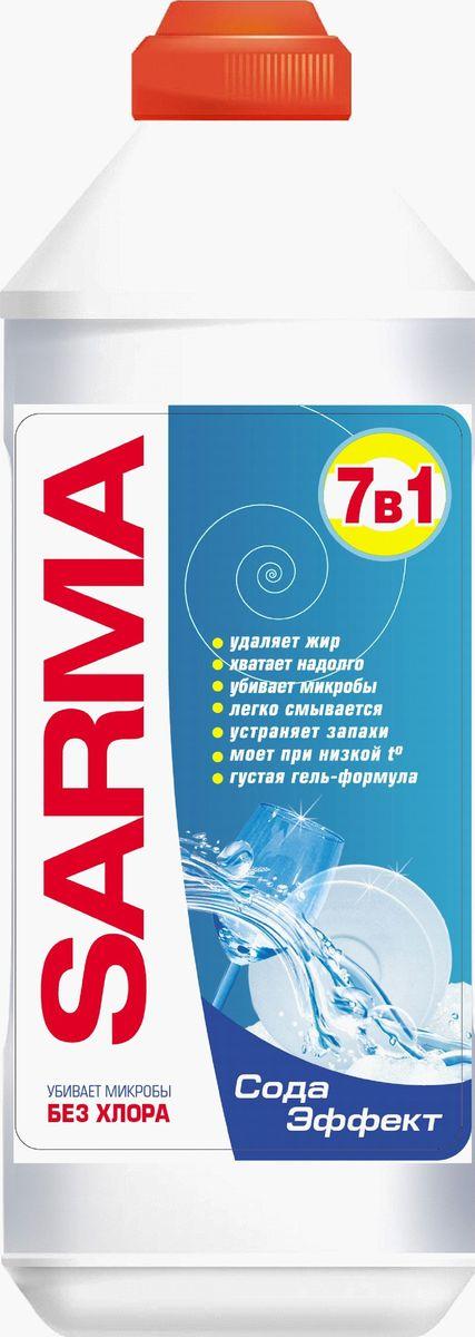 Средство для мытья посуды Sarma Сода-эффект, 500 мл порошок чистящий sarma лимон отбеливание с антибактериальным эффектом 400 г