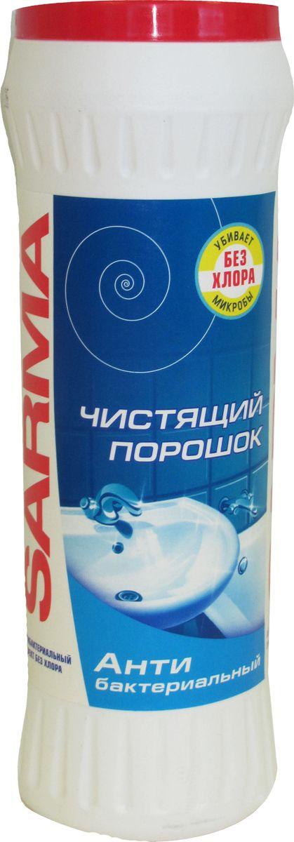 Порошок чистящий Sarma, с антибактериальным эффектом, 400 г порошок чистящий sarma лимон отбеливание с антибактериальным эффектом 400 г