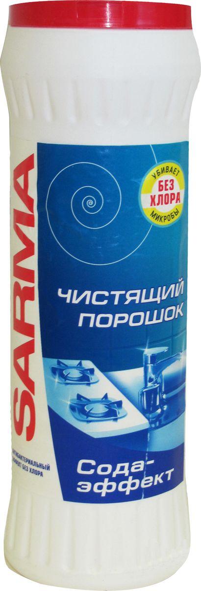 Порошок чистящий Sarma Сода-эффект, 400 г порошок чистящий sarma лимон отбеливание с антибактериальным эффектом 400 г