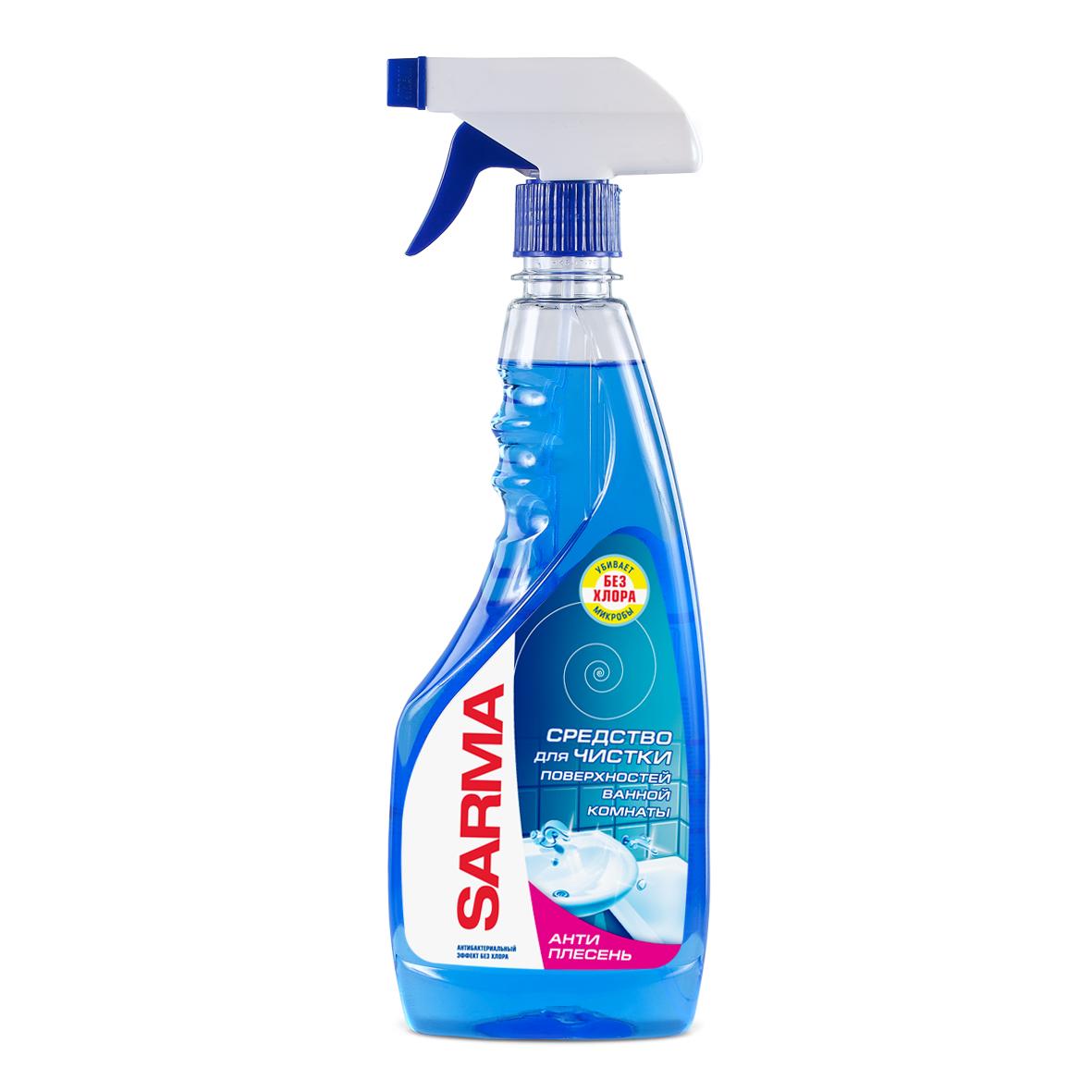 Средство чистящее Sarma, для поверхностей ванной, спрей, 500 мл09080Предназначено для мытья ванны, кафеля, раковины и унитаза. Можно использовать для чистки эмалированных, керамических, хромированных поверхностей, а также поверхностей из нержавеющей стали. Быстро и эффективно удаляет грязь, ржавчину, известковый налёт и придаёт блеск поверхностям. Товар сертифицирован. Как выбрать качественную бытовую химию, безопасную для природы и людей. Статья OZON Гид