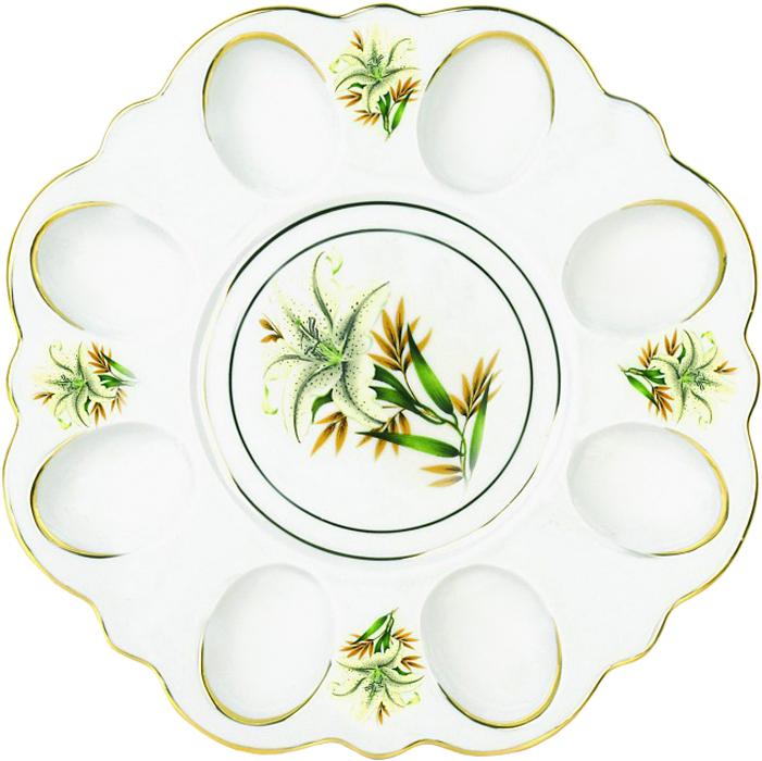 Блюдо для яиц Фарфор Вербилок Белая лилия. 26351980УП26351980УПБлюдо для яиц и кулича Фарфор Вербилок Белая лилия станет прекрасным подарком на Пасху и гармонично дополнит сервировку праздничного стола. Блюдо изготовлено из высококачественного фарфора и оформлено ярким рисунком и позолотой. От качества посуды зависит не только вкус еды, но и здоровье человека. Блюдо для яиц Фарфор Вербилок - товар, соответствующий российским стандартам качества. Любой хозяйке будет приятно держать его в руках. С такой посудой сервировка стола превратится в настоящий праздник.