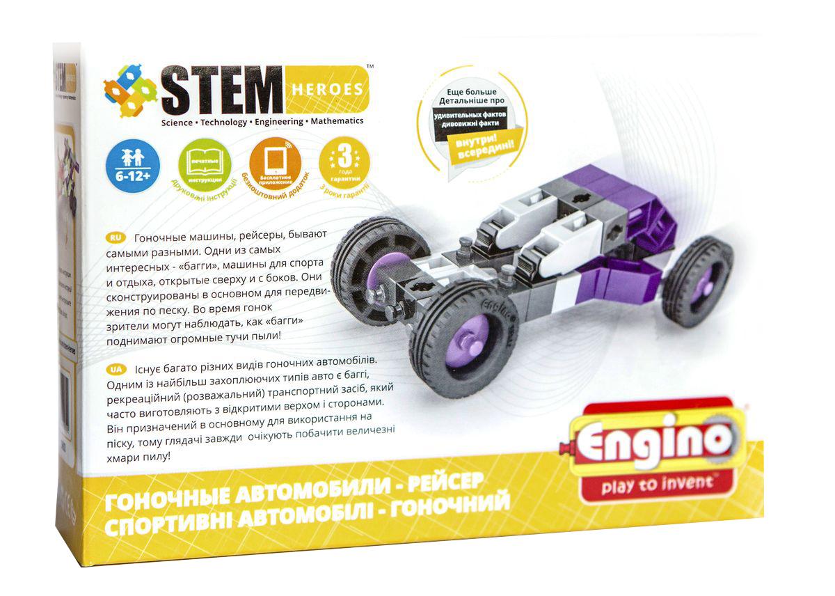 Engino Конструктор Stem Heroes Скоростные механизмы Рейсер 42 элемента детские скоростные велосипеды
