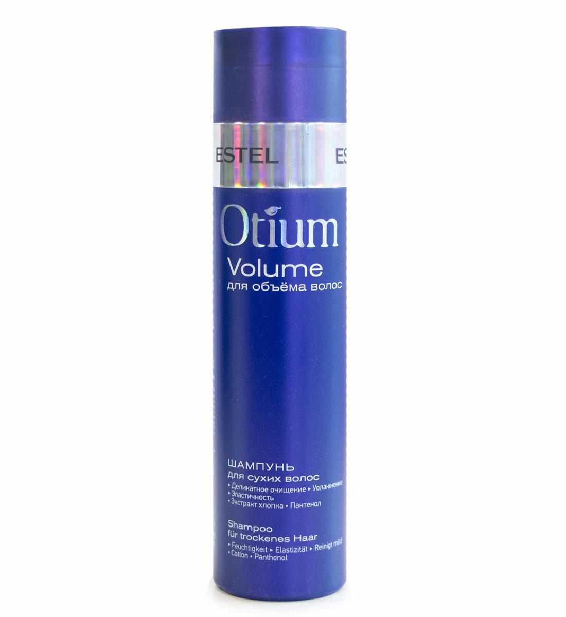 Estel Otium Butterfly Air-шампунь для сухих волос 250 млOTM.21Estel Otium Butterfly Air - шампунь для сухих волос. Нежный шампунь с комплексом Butterfly ипантенолом деликатно очищает сухие волосы, интенсивно увлажняет их, уплотняет структуру.Придаёт воздушный объём, обеспечивает сияющий блеск. Обладает антистатическим эффектом.Уважаемые клиенты! Обращаем ваше внимание на то, что упаковка может иметь несколько видов дизайна.Поставка осуществляется в зависимости от наличия на складе.