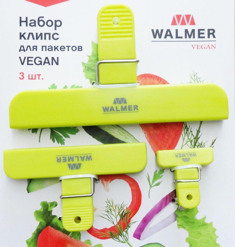 """Набор клипс для пакетов Walmer """"Vegan"""" разных размеров позволит вам держать удобно закрытой любую полиэтиленовую упаковку. Не  завязывайте пакеты узлами, просто защелкните клипсу! Открыть ее можно одним движением. Ребристая поверхность позволяет удерживать  клипсу даже влажными руками. Отверстие позволяет удобно подвешивать клипсу на крючок. Ребристая прорезиненная внутренняя поверхность  большой клипсы позволяет плотно закрыть пакет.   Длина клипс: 15 см, 10 см, 4 см."""