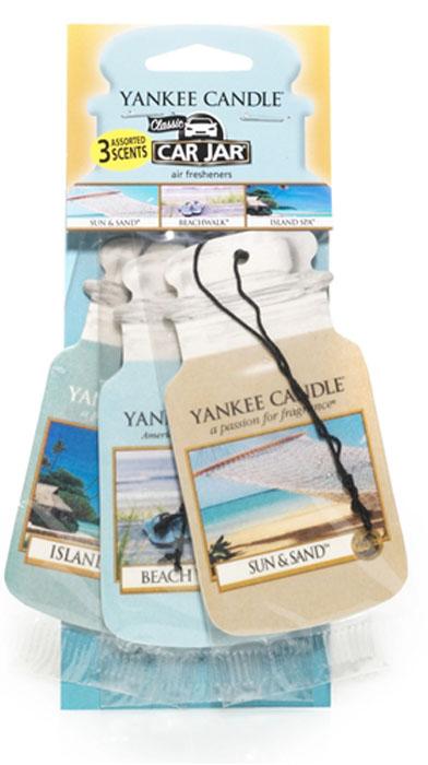Авто-ароматизатор Yankee Candle Пляжный отпуск, сухой, 3 шт1159972EУпаковка содержит 3 аромата ( Солнце и песок, Спа на острове , Прогулка по пляжу ). Ароматизатор от самого известного производителя ароматов для дома в мире , Yankee Candle , прекрасно ароматизирует маленькие пространства, при этом не обладая навязчивым запахом, от которого нужно будет проветривать ваш автомобиль . Срок службы каждого ароматизатора до 30 дней.