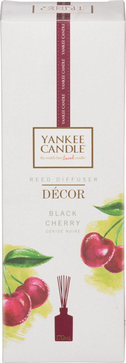 Диффузор ароматический Yankee Candle Черная черешня, 170 мл1348913EАбсолютно вкусная сладость богатой, спелой черной вишни. Верхняя нота: Вишня, Миндаль Средняя нота: Вишня, Корица Базовая нота: Черешня