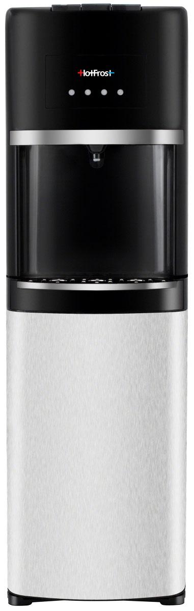 HotFrost 35AEN кулер для воды - Кулеры для воды