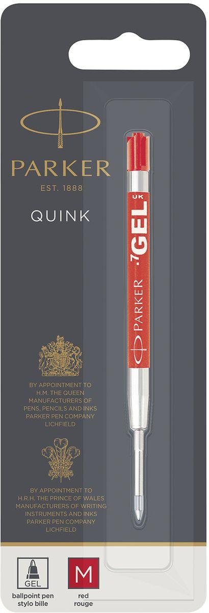 Parker Стержень для шариковых ручек Medium цвет чернил красныйPARKER-1950345Стержень гелевый для шариковой ручки имеет металлический корпус. Длина: 11,2 см.Линия письма: Medium 0,7 мм. Цвет чернил - красный.