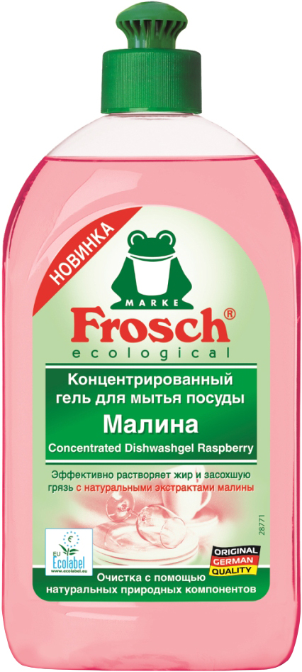Гель для мытья посуды Frosch, концентрированный, с ароматом малины, 0,5 л713590Гель для мытья посуды Frosch быстро удаляет жир и грязь с помощью высокоэффективных биологически жирорастворяющих веществ, которые разлагаются в почве на 98%. Благодаря своей нейтральной кислотности, гель благоприятно действует на кожу рук, сохраняя ее эластичной и ухоженной, оставляя после себя приятный аромат малины.Товар сертифицирован.Как выбрать качественную бытовую химию, безопасную для природы и людей. Статья OZON Гид