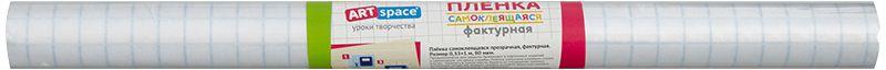 ArtSpace Пленка самоклеящаяся с фактурным тиснением 33 х 100 см240462Самоклеящаяся пленка ArtSpace с фактурным тиснением предназначена для защиты бумажных и картонных изделий и увеличения их срока службы.Пленка плотностью 80 мкм поставляется в рулоне размером 33 х 100 см. Уважаемые клиенты! Обращаем ваше внимание на то, что упаковка может иметь несколько видов дизайна. Поставка осуществляется в зависимости от наличия на складе.
