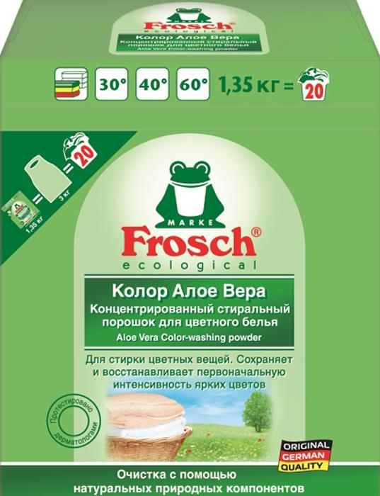 Стиральный порошок Frosch для цветного белья, с Алоэ Вера, концентрированный, 1,35 кг1404569