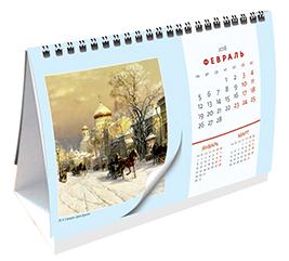 Календарь 2018 (на спирали). Воспоминания о Москве календарь настольный 2017 на спирали москва moscow