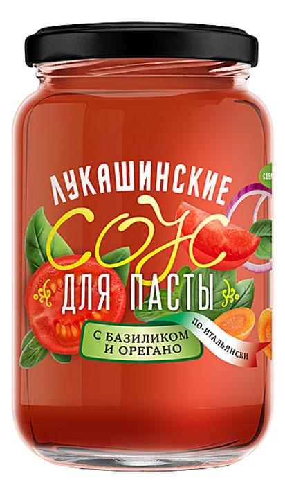 Лукашинские соус для пасты с базиликом и орегано, 365 г4607936771330Соус для Пасты с базиликом и орегано.