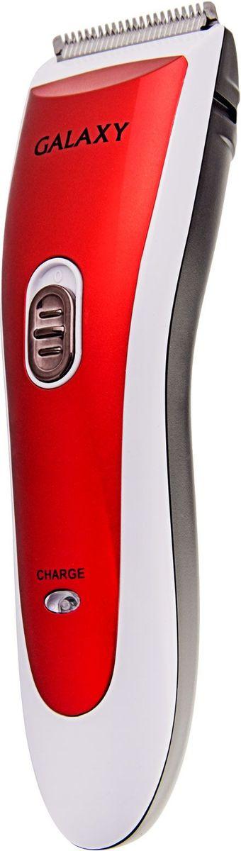 Galaxy GL 4157, Red машинка для стрижки4650067302874Galaxy GL 4157 - это удобная, надежная и очень комфортная в работе машинка для стрижки волос. Представленная модель идеально подходит какдля использования в домашних условиях, так и в путешествиях или командировках.Острые ножи из японской нержавеющей стали вкупе с мощным мотором легко срежут волосы, не доставляя при этом никаких неприятныхощущений. Оцените достоинства: Работает от встроенного аккумулятора.Характеристики: 2 насадки-расчески.Лезвие шириной 40 мм.Лезвие из высококачественной японской нержавеющей стали.Индикаторы заряда и работы.Время непрерывной работы, мин: 45.Эргономичный дизайн.