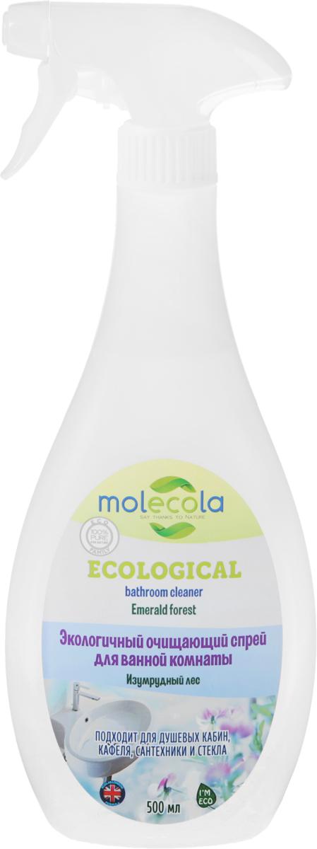 """Очищающий спрей Molecola """"Emerald Forest"""" для  ванной комнаты с приятным природным ароматом  дезинфицирует и удаляет пятна со всех моющихся  поверхностей в ванной комнате и туалете. Подходит  для мытья душевых кабин. Подходит для мытья  детских ванночек, горшков и других гигиенических  принадлежностей. Удаляет известковый налет,  остатки мыла, пятна ржавчины, жирные разводы,  пятна органического происхождения, придает блеск  и глянец, обладает антибактериальными  свойствами. При регулярном применении  предотвращает появление плесени. Спрей  рекомендуется людям имеющим аллергическую  реакцию на средства бытовой химии.  Состав: Вода, глицерин,   Уважаемые клиенты!  Обращаем ваше внимание на возможные изменения в дизайне упаковки. Качественные   характеристики товара остаются неизменными. Поставка осуществляется в зависимости от   наличия на складе.      Как выбрать качественную бытовую химию, безопасную для природы и людей. Статья OZON Гид"""